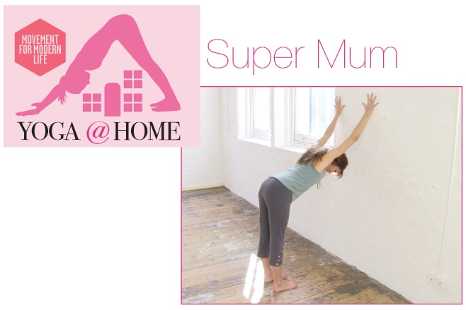 Yoga At Home: Issue 74