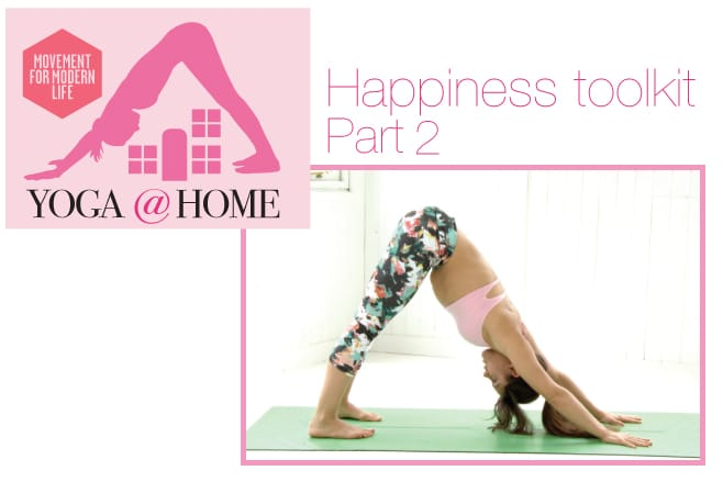 Yoga At Home: Issue 79
