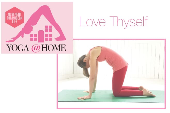 Yoga At Home: Issue 81