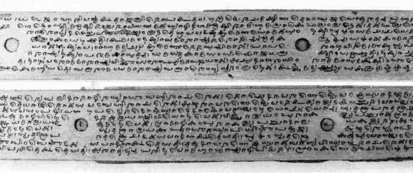 Saving sanskrit manuscripts