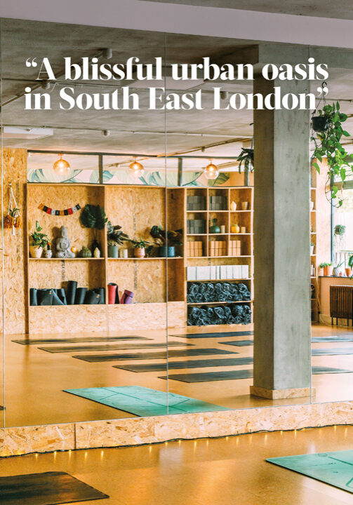Brilliant yoga studios - yoga house london
